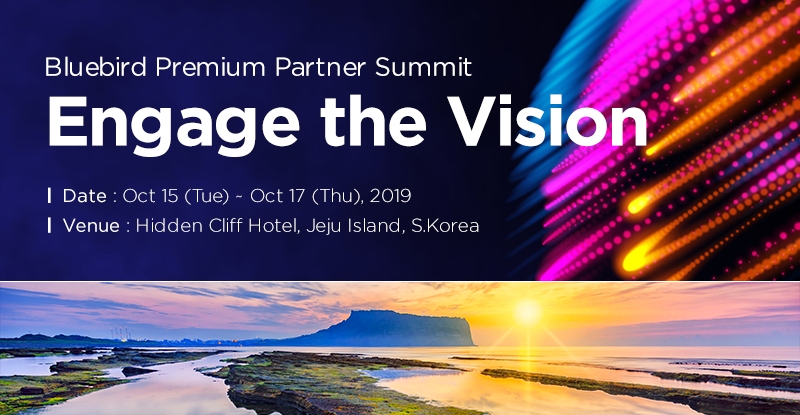 Bluebird Premium Partner Summit 2019